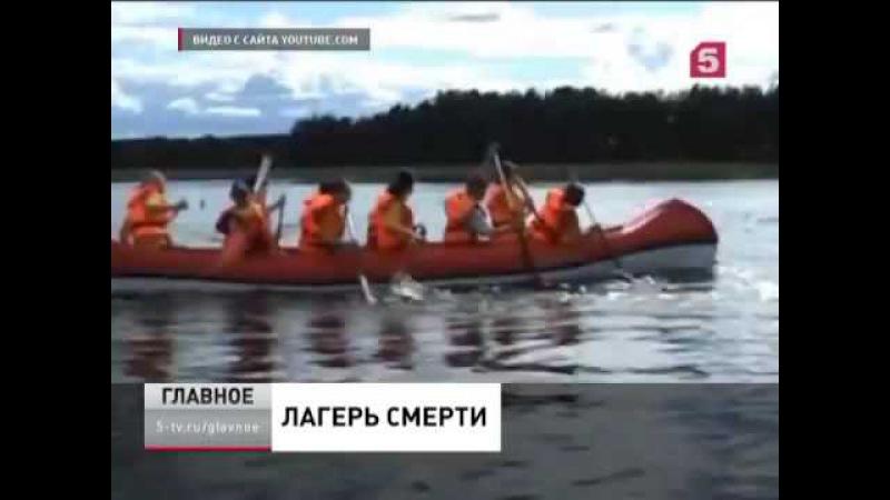 Астахов Ну как поплавали Главное с Никой Стрижак 26 06 2016
