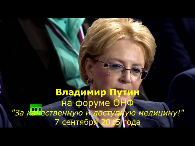 наглость и цинизм министра здравоохранения Марий Эл Владимира Шишкина