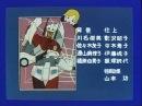Transformers Super God Masterforce Opening Ending