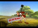 Гуфи   Сейчас вылетит птичка    Американский детский мультфильм