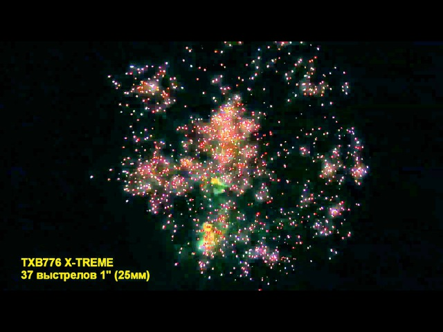 TXB776 X TREME