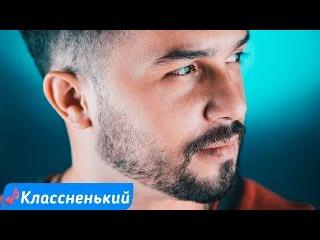 Сейран Бабаев - Mene Guven [Новые Клипы 2015]