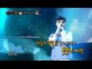 23 мар. 2016 г.【TVPP】Leo(VIXX) - To Heaven, 레오(빅스) - 투 헤븐 @King Of Masked Singer