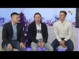 Учим казахский с юмором. Герои сериала «Метод «Орыстар»» в студии РЕВЮ.
