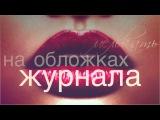 A-EUROPA - ДЕВОЧКА ПЛАЧЕТ VERSA4E ( Lyric Video)