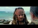 Лучшие фразы капитана Джека Воробья