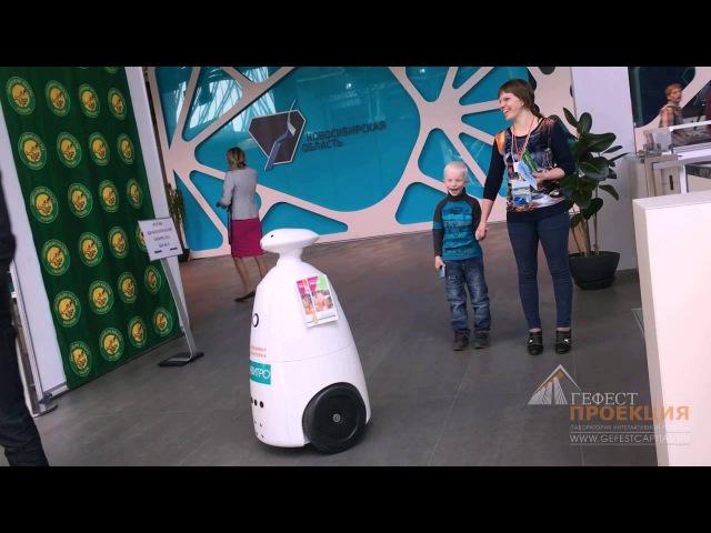 R-bot для компании Инвитро на выставке в Новосибирском Экспоцентре