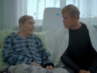 Земский доктор. Любовь вопреки. 17 серия (2014)