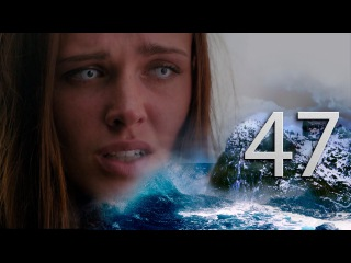 Сериал Корабль - 47 серия (21 серия 2 сезон) - русский сериал 2015 HD