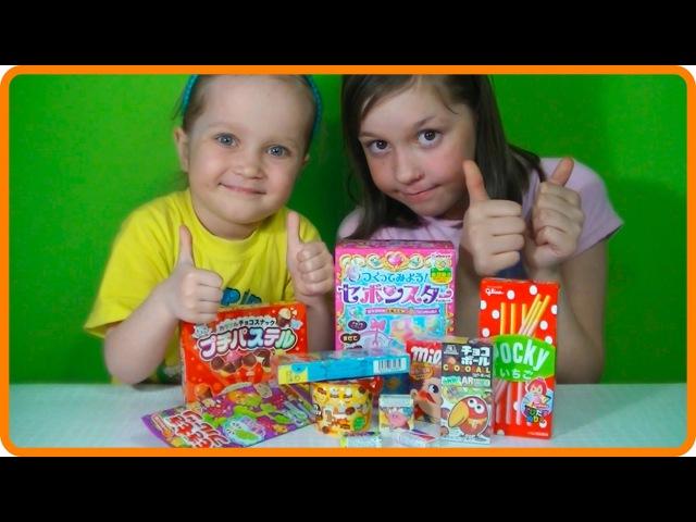 ЯПОНСКИЕ СЛАДОСТИ Пробуем Вкусняшки Новая Посылка с сайта Jcandy.ru / Japanese Candy unboxin