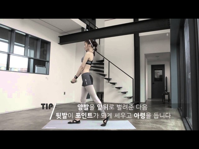 [SURE * 뷰티톡] 모델 진아름과 함께하는 MODEL'S WORKOUT 제 1탄 - 겨드랑이 매끈하게 가꾸기