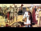 g.Лев Прозоров (Озар Ворон) Кем был Рюрик по национальности