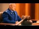 Суд Присяжных Гоблинский перевод
