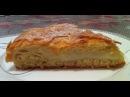 Фытыр / Египетский Пирог / Fytyr / Egyptian Sweetness / Слоёный Пирог с Заварным Кремом