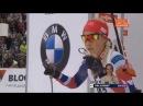 Индивидуальная гонка Женщины 9.03.2016 Чемпионат мира по биатлону 2016 (Осло Норвегия)
