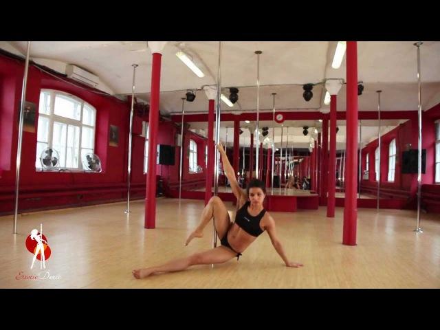 Видеоуроки Школы танцев Exotic Dance. Урок 23: Крутка.