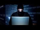 Хакеры / Взлом твоего счета