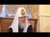 Патриарх учит  Путина прикол