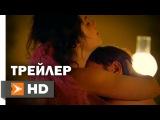Матильда Официальный Трейлер #1 (2016) - Данила Козловский, Ингеборга Дапкунайте, Фильм HD