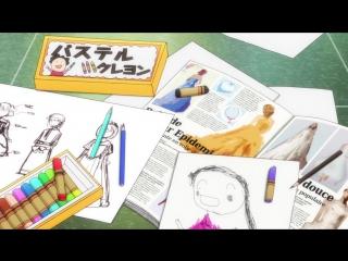 Маленький домработник / Shounen Maid - 9 серия [Ancord & Jade]