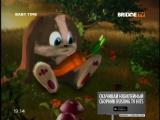 Schnuffel Bunny - Snuggle Song (BRIDGE TV, 29.03.2016)