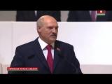 Лукашенко- А там уже будем их там дрючить как угодно
