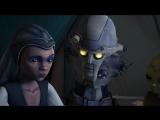 Звёздные войны Война клонов 5 сезон 9 серия.