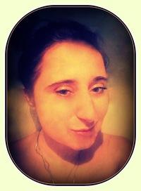 Татьяна Занегина