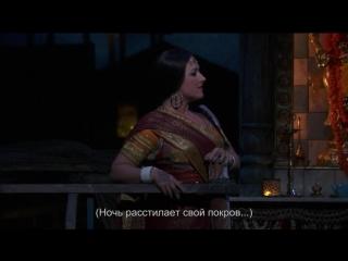 Metropolitan Opera - Georges Bizet Les Pecheurs de Perles (Нью-Йорк, ) - Акт II & III