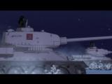 Танкистки / Girls and Panzer Катюша