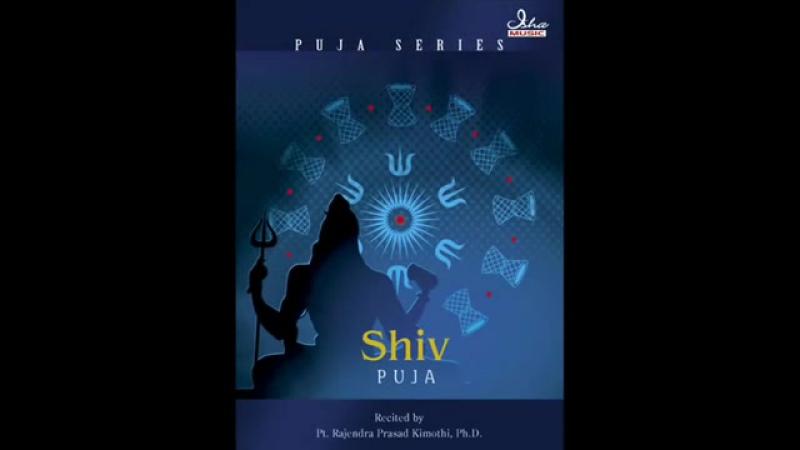 Shiv Puja - Lingashtakam