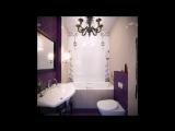Дизайн маленькой ванной комнаты. Ванная комната фото. Интерьер ванной.