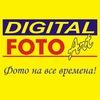 Digital Foto Art