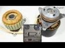 Обслуживание двигателей ДП-3 Электроника/Олимп