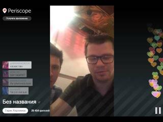 Гарик Харламов и Тимур Батрутдинов-мы вас незнаем ,но вы все супер.