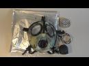 Обзор респиратора РОУ (Респиратор общевойсковой универсальный) из комплекта ОЗК-Ф | Respirator ROU