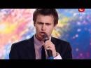 Украина мае талант 2 / Днепропетровск / А.Скичко
