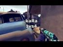 KaRa 1vs 4