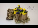 Флористика Как сделать композицию к празднику - 8 марта | День Валентина | День рождения