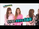 EXOApink-Race sing high notes@Weekly Idol