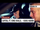 Capital Bra feat. King Khalil - Kuku Habibi prod. by Hijackers ( PREMIERE)