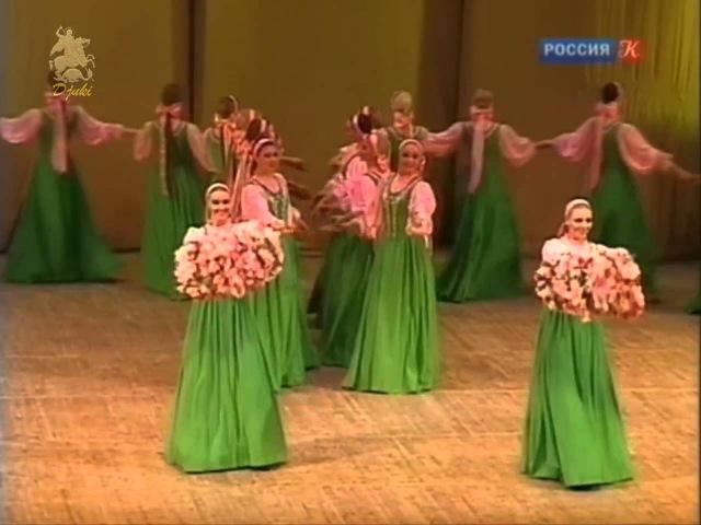 Весенний хоровод Spring a round dance Русский девичий хоровод