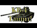 КВ-4 Мастер, Решающий вклад, Воин, Снайпер