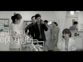 Появились новые тизеры драмы «Потомки солнца» с Сон Чжун Ки и Сон Хё Гё