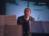В поисках утраченного (ОРТ, 22.05.1996) Эдди Рознер