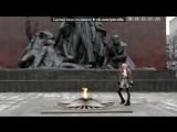 «я и Вика» под музыку Мохито Feat. Sasha Abzal - Я Не Могу Без Тебя (Sasha Abzal Radio Edit). Picrolla