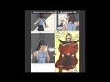 «Легенда о Корре #1» под музыку реп - аватарка кора и анг аватар. Picrolla
