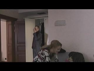 Всё ради тебя, Вика 1 серия из 8 (2010)