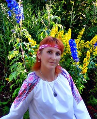 Наташа  Ермакова