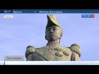 Путь самурая. Специальный репортаж Сергея Мингажева